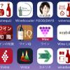 もはや必須!おすすめiPhone(Andoroid)ワインアプリ
