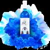 【世界初!】青いワインGik(ジック)が遂に日本解禁!!(どこで買える?)
