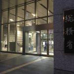 【60分500円ワイン飲み放題?!】ライスタコスカフェ(Rice Tacos Cafe)に行ってきた!(霞ヶ関)