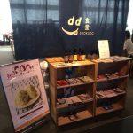 日本各地のワインが飲めるd47食堂に行ってきた!(渋谷ヒカリエ8)