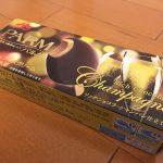 パルムのリッチショコラ〜シャンパン仕立て〜が発売されただって?!【数量限定】