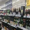 セブンイレブン津田沼店のお酒のラインナップがえげつない件