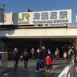 津田沼でおすすめのワインが飲めるお店をまとめてみた!(体験記付き)