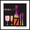 【大阪でワイン?】大阪にある6つの個性豊かなワイナリーとは?【大阪ワイナリー協会】