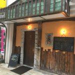 長崎駅近でワインが飲める店 コバコ(KOBAKO)に行ってきた!