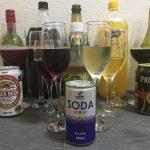 【夏にサイコー!】〜ワイン×炭酸飲料〜色々なワインカクテルを作ってみた!