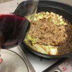 【ネギのスキ焼き】ネギスキとワインのマリアージュが最高すぎた!(おすすめレシピ)