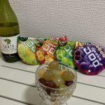 【新感覚!】コロロのワイン漬けがなかなかイケるって?!
