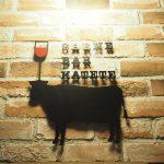 【超熟成肉の衝撃!】Carne Bar Katete(カルネ バル カテテ)に潜入してみた!