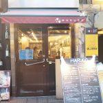 気軽に行ける新宿のワインバー「マルゴー(MARUGO)」に行ってきた!