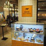 【天使のふわふわチーズフォンデュ☆】チーズクラフトワークスに行ってきた!