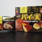 【PABLO監修!】ロッテのパイの実&チョコパイのプレミアムチーズケーキ味を食べてみた!