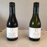 【キオスクでも!】新幹線で買えるワイン、カセグレーン ストーンサークルを飲んでみた!