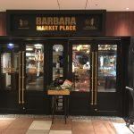 【パンとワインが食べ飲み放題!】BARBARA market place 325 霞ヶ関に行ってきた!(バルバラ)