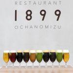 お茶ワイン?!GREEN TEA RESTAURANT 1899 OCHANOMIZUに行ってきた!
