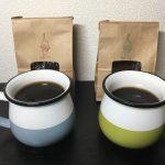 【ワイン味のコーヒー?】 珈琲とワインのある暮らし 25 vingt cinqのコーヒーを飲んでみた!
