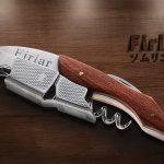 【おすすめ!】amazonで一番売れてるソムリエナイフを買ってみた!(ブランド:Firlar)