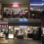【お土産】東京駅周辺でお酒(ワイン)が買える店をまとめてみた!