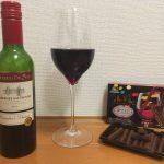 小枝のワイン味?!小枝プレミアム赤ワインと赤ワインのマリアージュを楽しんでみた!