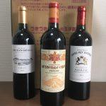 【中身ネタバレ】うきうきワイン玉手箱のワイン福袋を開封してみた!(2018年)