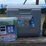 コールマンのクーラボックスとロゴスの保冷剤の組み合わせが最強すぎる!!!