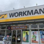 【随時更新】ワークマンおすすめキャンプ用品・服ランキングベスト10!