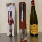 recolte(レコルト)の電動ワインオープナーが便利すぎる!(おすすめオープナー)