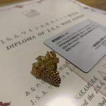 【No.19】ワインエキスパート受験記〜2万円のバッジが届いた件〜