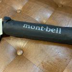 【わずか150g?!】モンベルのトレッキングアンブレラ(傘)が優秀すぎる!