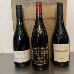 【2020夏】うきうきワインの玉手箱の福袋を購入してみた!