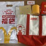 【2021】マクドナルド福袋を購入してみた!(コールマン)
