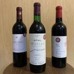 日本ワインコンクール受賞歴のある長野ワインを飲み比べてみた!(メルロー主体)